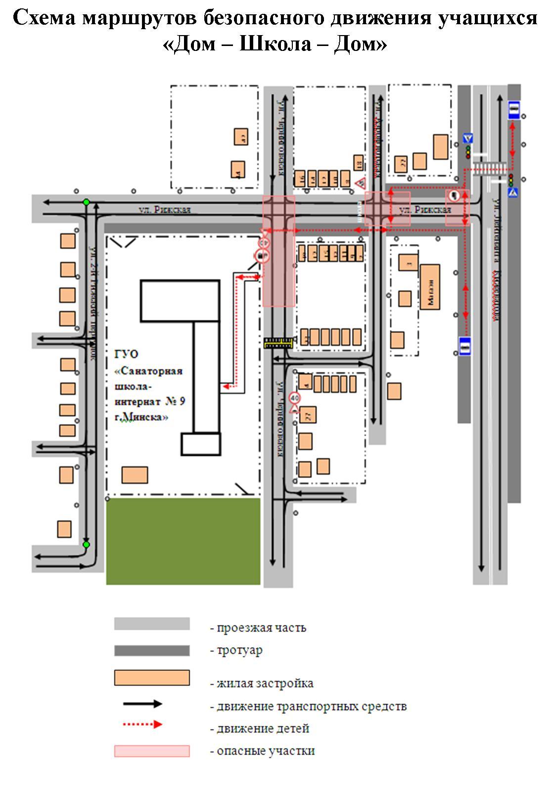 Схема безопасного движения дом-школа-дом